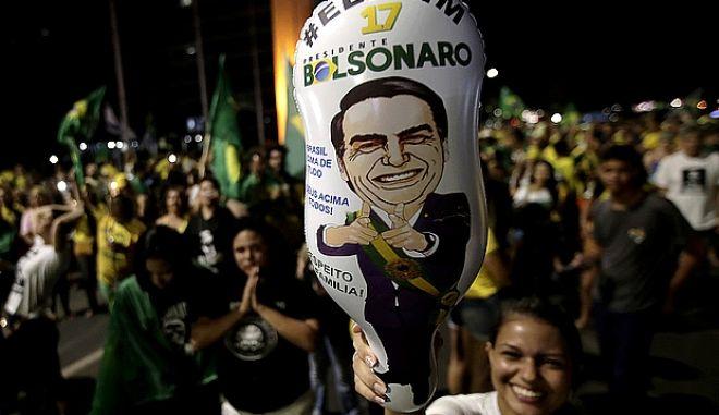 Oπαδοί του Μπολσονάρο πανηγυρίζουν για τη νίκη του ακροδεξιού υποψηφίου