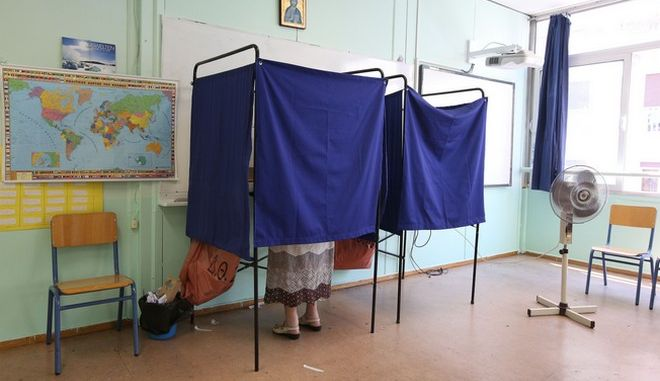 Βουλευτικές εκλογές τον Ιούλιο του 2019