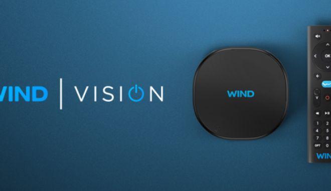 Wind Vision: Τι αλλάζει από σήμερα στην πλατφόρμα της Wind