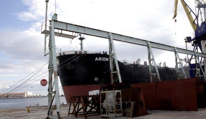 Το ναυπηγίο στο Νεώριο της Σύρου
