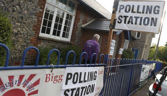 Εκλογικό κέντρο Βρετανίας