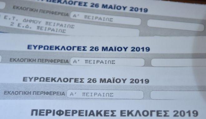 Αντίστροφη μέτρηση για τις εκλογές της 16ης Μαΐου