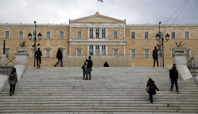 Κόσμος στην Αθήνα