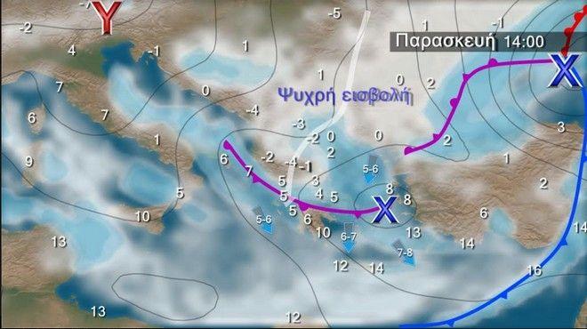 Καιρός: Πολικές μάζες φέρνουν τσουχτερό κρύο και χιόνια στα πεδινά