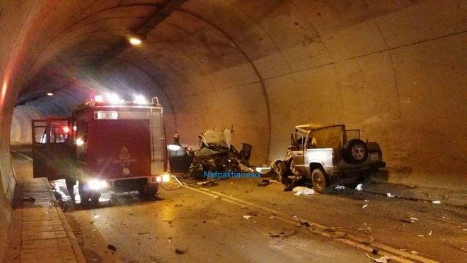 Ναύπακτος: Ένας νεκρός και τέσσερις τραυματίες σε τροχαίο στη σήραγγα της Περιφερειακής