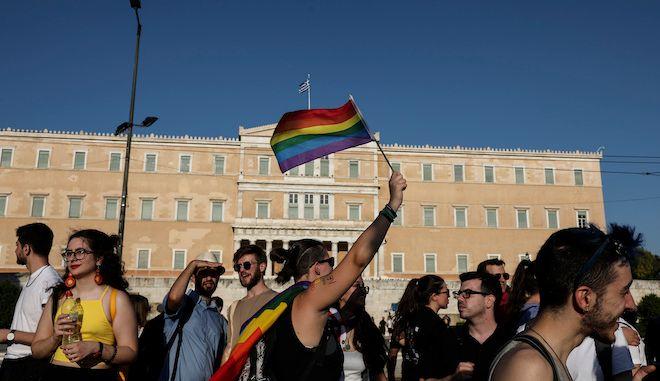 Gay Pride στην Αθήνα, 2018.
