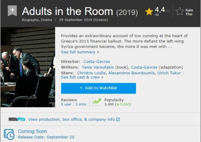 Haters in the room: Ποιοι κράζουν τον Γαβρά χωρίς να έχουν δει την ταινία