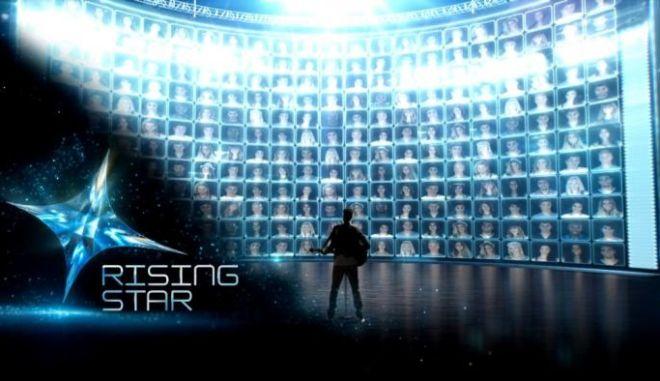 Rising Star: Πώς θα προκύψει ο μεγάλος νικητής;