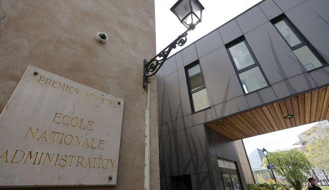 Η σχολή ΕΝΑ στο Στρασβούργο