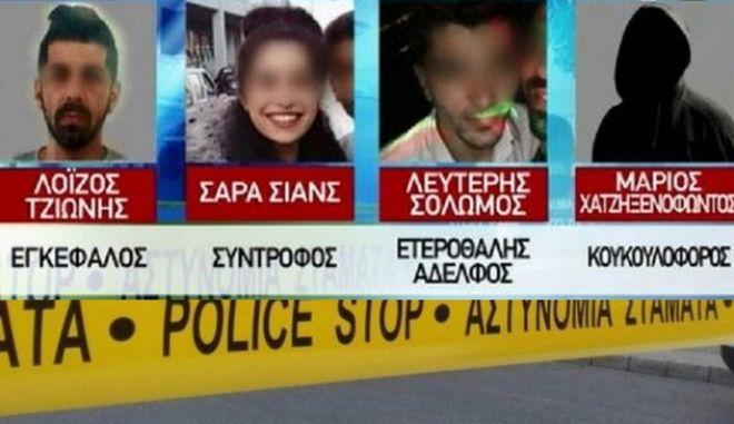 Κύπρος: Αυτή είναι η τετράδα της διπλής δολοφονίας - Έδρασαν υπό επήρεια ναρκωτικών