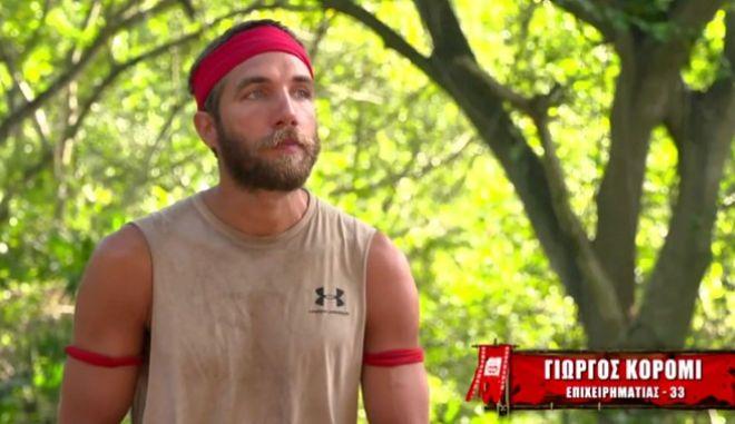 Survivor 4 - Γιώργος Κόρομι