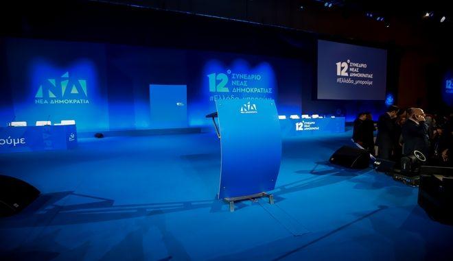 Στιγμιότυπο από το 12ο τακτικό συνέδριο της Νέας Δημοκρατίας