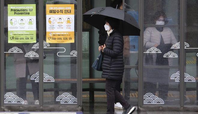 Γυναίκα  φορά μάσκα προσώπου στη Σεούλ της Νότιας Κορέας