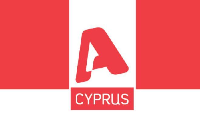 Το λογότυπο του τηλεοπτικού σταθμού Alpha Κύπρου