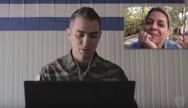 """Το βίντεο του ΓΕΣ που έγινε viral: """"Μωρό μου έχουμε ίντερνετ στον στρατό"""""""