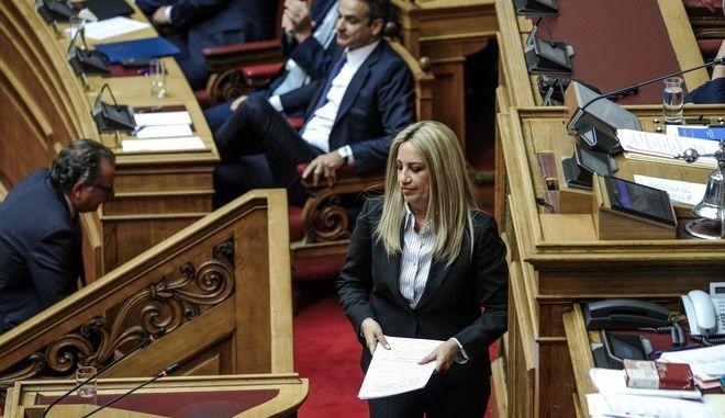 Φώφη Γεννηματά και Κυριάκος Μητσοτάκης στη Βουλή