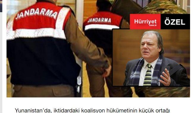 Πρωτοσέλιδο ο Κώστας Κατσίκης στον τουρκικό Τύπο