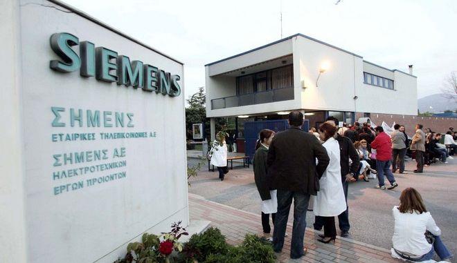 Κτίριο της Siemens στη Θεσσαλονίκη