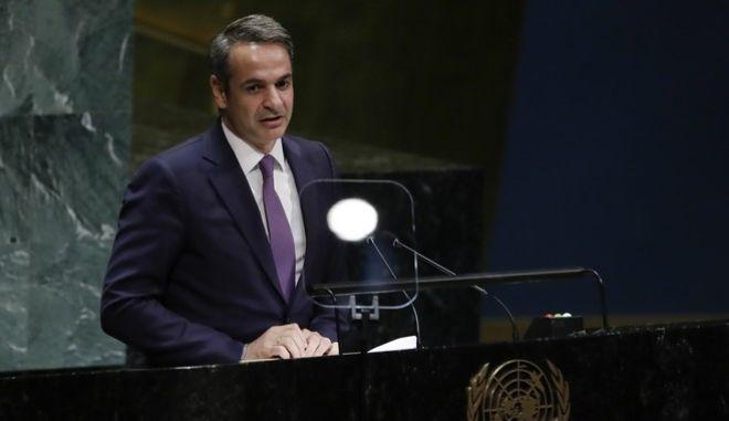 Ο Κυριάκος Μητσοτάκης στο βήμα του ΟΗΕ