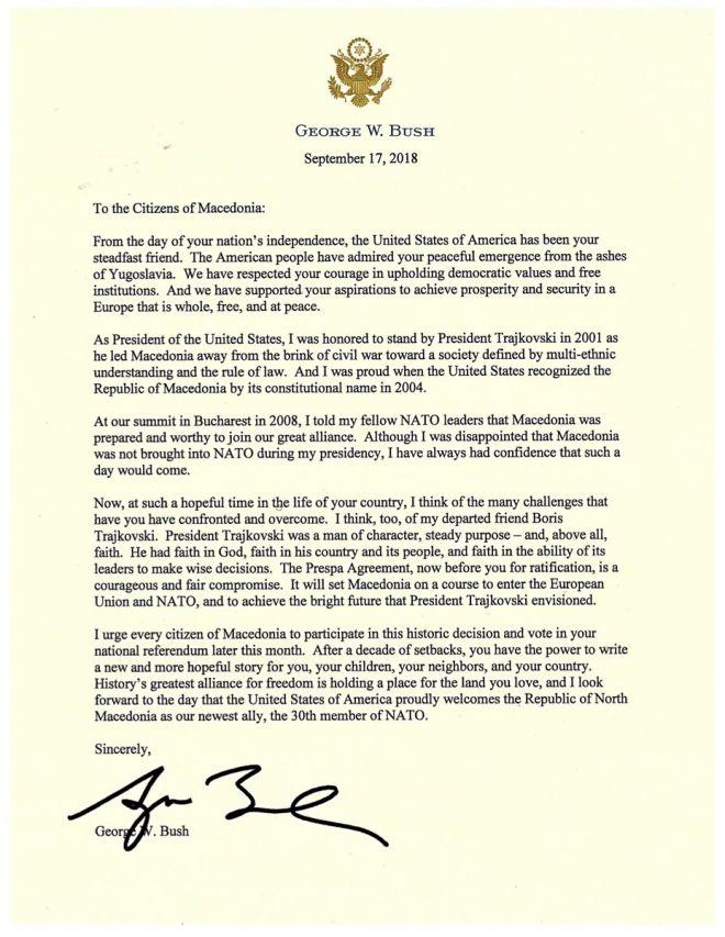 Η επιστολή Τζορτζ Μπους στην ΠΓΔΜ