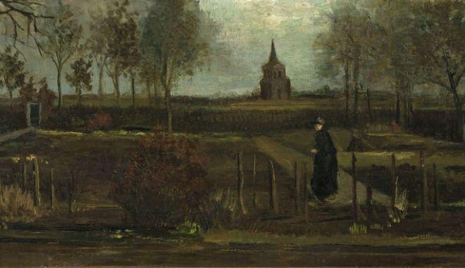 """Το έργο του Βαν Γκονγκ με τίτλο """"The Parsonage Garden at Nuenen in Spring"""" που εκλάπη από Μουσείο της Ολλανδίας στις 3 Μαρτίου του 2020"""
