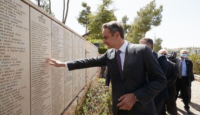 Ο Κυριάκος Μητσοτάκης στο Μνημείο Ολοκαυτώματος στο Ισραήλ