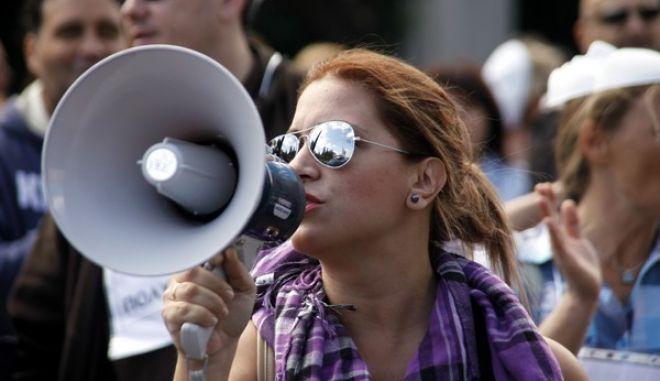 ΑΘΗΝΑ-Διαμαρτυρία διοικητικών υπαλλήλων στα πανεπιστήμια.(EUROKINISSI-ΓΙΩΡΓΟΣ ΚΟΝΤΑΡΙΝΗΣ)