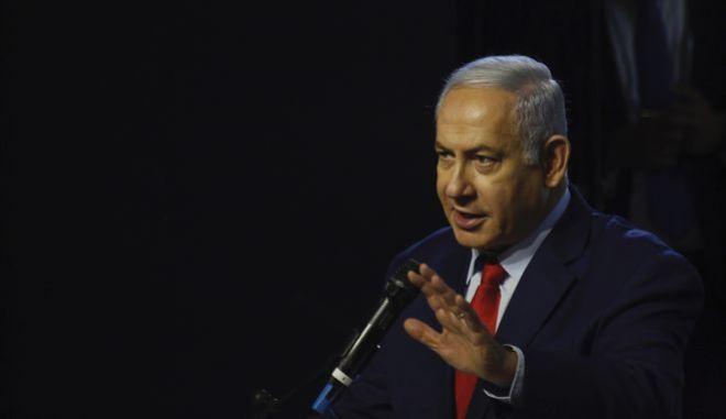 Ο Ισραηλινός πρωθυπουργός Μπέντζαμιν Νετανιάχου