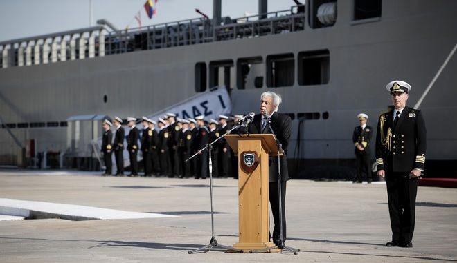 Παρουσία του ΠτΔ Προκόπη Παυλόπουλου η τελετή ονοματοδοσίας του πλοίου υποστήριξης Άτλας, στο ναύσταθμο της Σαλαμίνας