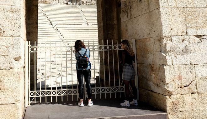 Τουρίστες σε κλειστούς αρχαιολογικούς χώρους