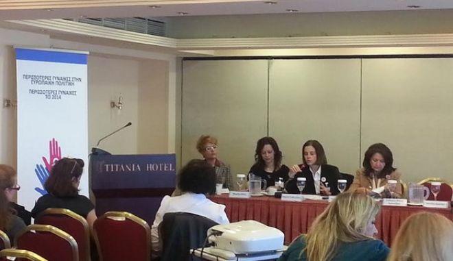 Δυναμική συμμετοχή στο Πρόγραμμα Υποστήριξης Υποψηφίων Γυναικών του ΚΜΟΠ