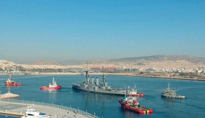 Απέπλευσε για τη Θεσσαλονίκη το Θωρηκτό Αβέρωφ
