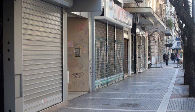 Κλειστά καταστήματα λόγω καραντίνας στη Θεσσαλονίκη