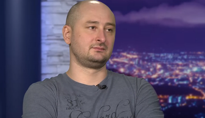 Δολοφόνησαν Ρώσο δημοσιογράφο στο Κίεβο - Δέχτηκε επίθεση στο σπίτι του