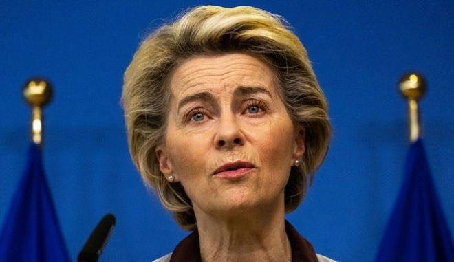 Η επικεφαλής της Ευρωπαϊκής Επιτροπής, Ούρσουλα φον ντερ Λάιεν