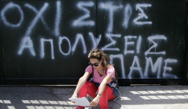Η απάντηση Φίλη στη διαμαρτυρία ΟΛΜΕ-ΔΟΕ και γονέων