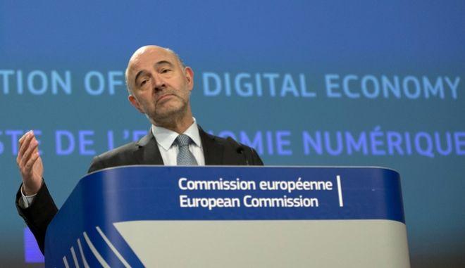 Ο Ευρωπαίος Επίτροπος Οικονομικών Υποθέσεων Πιερ Μοσκοβισί
