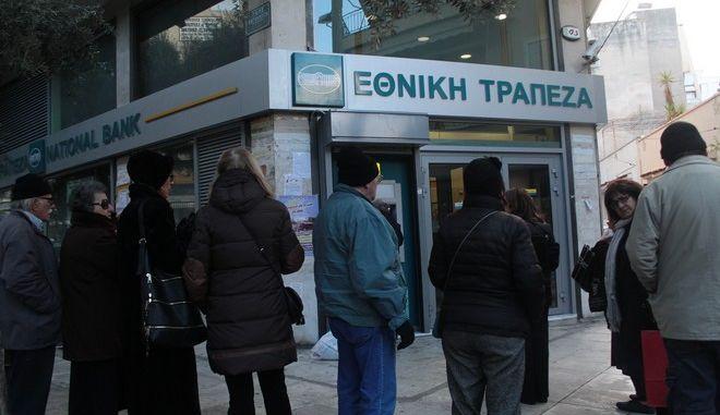 Κόσμος στις τράπεζες