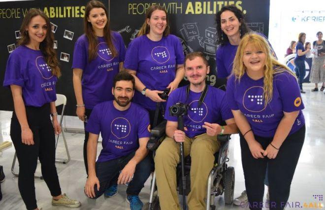 Career Fair.4all 2018: Ενδυναμώνοντας άτομα με αναπηρία για την αναζήτηση εργασίας