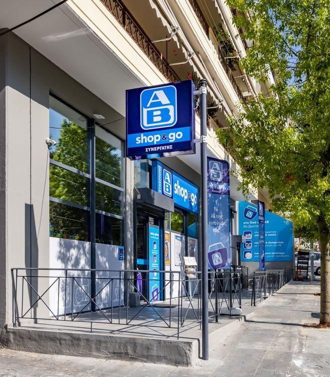 ΑΒ Franchise: Ένα βήμα πιο κοντά στο δικό σου κατάστημα ΑΒ