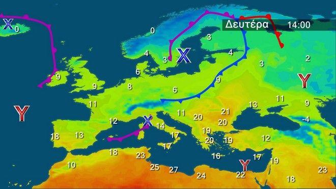 Καιρός: Τοπικές νεφώσεις και υψηλές θερμοκρασίες