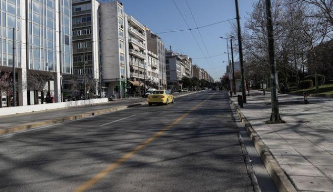 Έκτακτα μέτρα στην Αθήνα