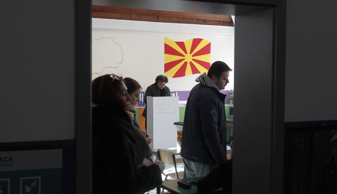 """Προβάδισμα του """"ναι"""" στο δημοψήφισμα για την ονομασία σύμφωνα με δημοσκόπηση στην πΓΔΜ"""