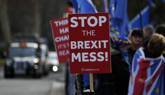 Αδιέξοδο με το Brexit