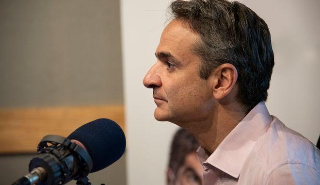 Ο Κυριάκος Μητσοτάκης σήμερα στις 10:15 στο ραδιόφωνο News 24/7 στους 88,6