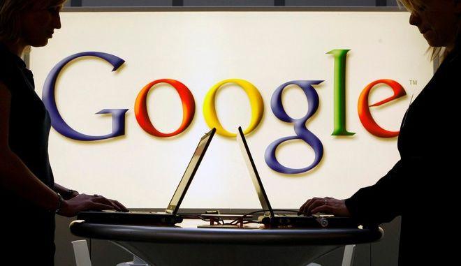 Google - Φωτό Αρχείου