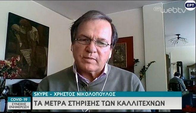 Ο Χρήστος Νικολόπουλος