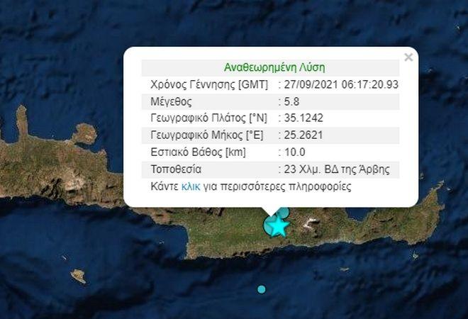 Ισχυρός σεισμός 5,8 Ρίχτερ στην Κρήτη - Ένας νεκρός, 9 τραυματίες, μεγάλες καταστροφές σε σπίτια
