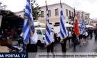 """Εκδήλωση στην Αίγινα: """"Αυτό που κάναμε δεν λέγεται παρέλαση"""", λένε οι διοργανωτές"""