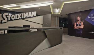 Τα κεντρικά γραφεία της Stoiximan